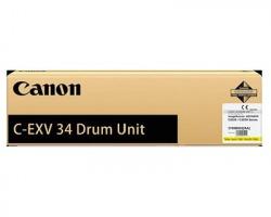 Canon CEXV34 Drum unit giallo originale 51.000 copie (3789B003AA)