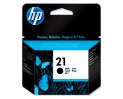 HP C9351AE Cartuccia inkjet nero originale (21)