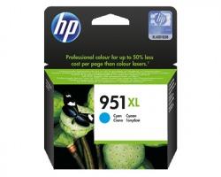 HP CN046AE Cartuccia inkjet ciano originale (951XL)