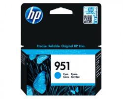 HP CN050AE Cartuccia inkjet ciano originale (951)