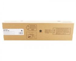 Sharp MX51GTBA Toner nero originale