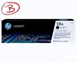 HP CF210A Toner nero originale (131A) (Scatola Tipo B)