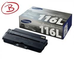 Samsung SU828A Toner nero originale (MLTD116L) (Scatola Tipo B)