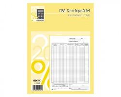 Edipro E2104A Registro prima nota IVA, corrispettivi 13 pagine per 2 copie, autoricalcante - conf.2pz