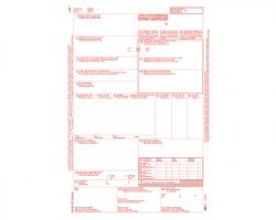 Edipro E0052BIS Lettera di vettura internazionale 5 copie meccanografica confezione 100pz