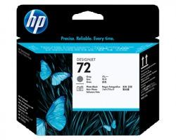 HP C9384A Testina di stampa nero opaco giallo originale (72)
