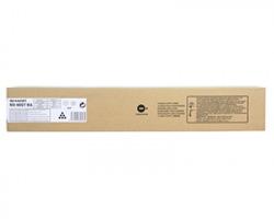 Sharp MX61GTBA Toner nero originale (ex MX60GTBA)