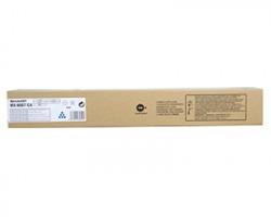 Sharp MX61GTCA Toner ciano originale (ex MX60GTCA)